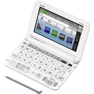 CASIO XD-G9800WE(ホワイト) EX-word(エクスワード) 英語モデル|ebest