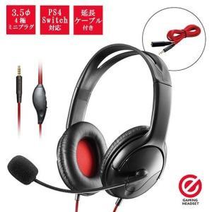 ■ゲームに集中できる両耳オーバーヘッドタイプのゲーミングヘッドセットです。■迫力ある低音を再生する新...
