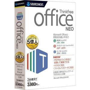 ソースネクスト Thinkfree office NEO Win|ebest
