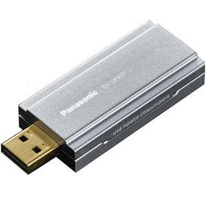 パナソニック SH-UPX01 USBパワーコンディショナー|ebest