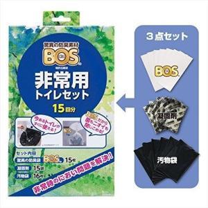 クリロン化成 BOS非常用トイレセット 15回分|ebest