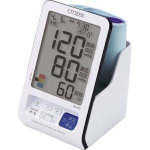 シチズン CH-551 電子血圧計 上腕式 ebest