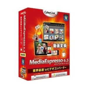 CyberLink MediaEspresso 6.5