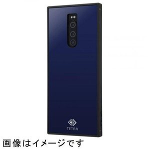 ray-out RT-RXP1T2B/DN(ダークネイビー) Xperia 1用 耐衝撃ケース ebest