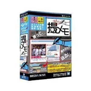 メディア・ナビゲーション 撮メモ 仕事HACKS!シリーズ|ebest