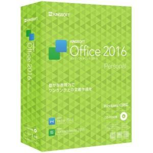 キングソフト KINGSOFT Office 2016 Personal パッケージCD-ROM版 Win&Android|ebest