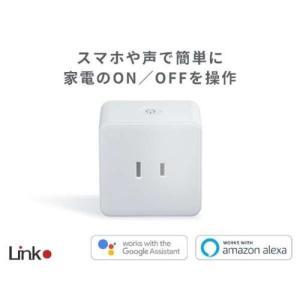 リンクジャパン EPLUGC1 スマートプラグ ePlug C1 Google Home/Amazo...