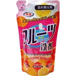 リアルメイト フルーツ洗剤ネオポポラ ポポラクリーン 詰替用 360ml|ebest