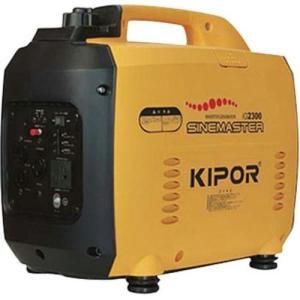 パワーテック IG2300 KIPOR(キポー) インバーターガソリン発電機 単相100V 2口 接地2P 1口 ebest