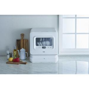 ベルソス VS-H023 食器洗い乾燥機 タンク式分岐水栓式両用