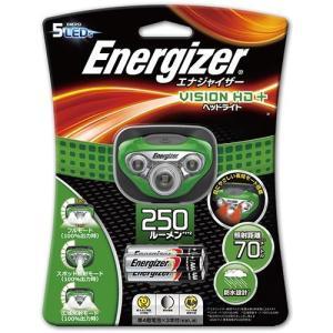 エナジャイザー HDL250GR(グリーン) ヘッドライト ebest