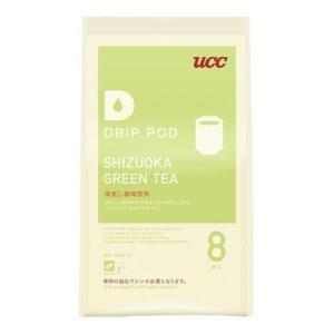 UCC DPGT001 ドリップポッド 深蒸し静岡煎茶 8杯分 DRIP POD