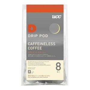UCC DPCL001 ドリップポッド カフェインレスコーヒー 8杯分 DRIP POD