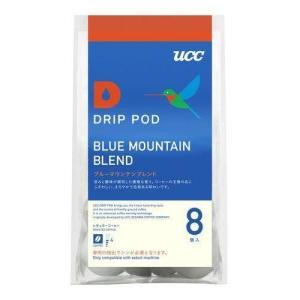 UCC DPBM001 ドリップポッド ブルーマウンテンブレンド 8杯分 DRIP POD