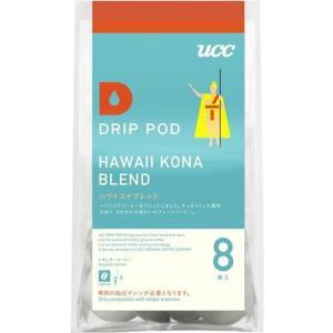 UCC DPHK001 ドリップポッド ハワイコナブレンド 8杯分 DRIP POD