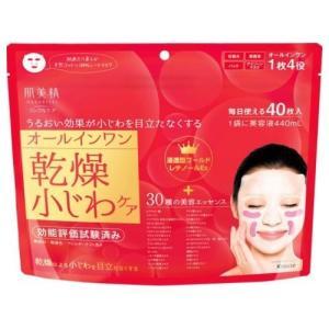 クラシエ 肌美精 リンクルケア美容液マスク 40枚入