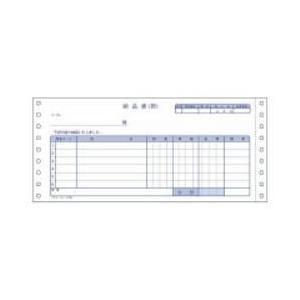 コクヨ EC-テ1001 連続伝票用紙 伝票フォーム ebest