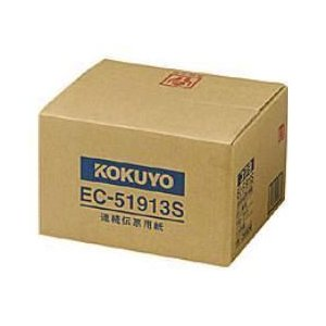 コクヨ EC-51913S 連続伝票用紙 企業向けフォーム ebest