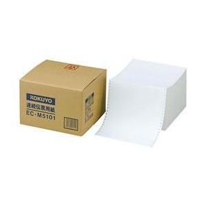 コクヨ EC-M5101 連続伝票用紙 企業向けフォーム ebest