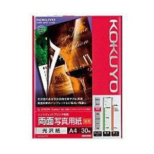 コクヨ KJ-G23A4-30 A4 30枚 光沢紙 両面写真用紙