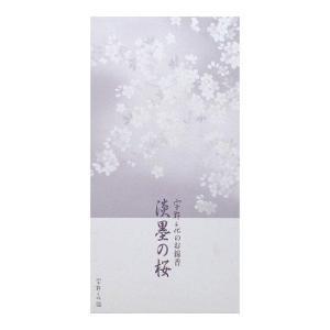 日本香堂 宇野千代のお線香 薄墨の桜 桐箱 サ...の関連商品7