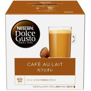 ■ドルチェグスト専用カプセル ■ネスカフェ独自の特許技術でいつでも新鮮な味と香り■カロリーが気になる...