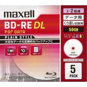 マクセル BE50PPLWPA.5S データ用 BD-RE DL 50GB 繰り返し記録 プリンタブル 2倍速 5枚