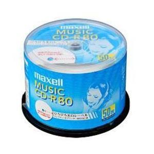 マクセル CDRA80WP.50SP 音楽用 CD-R 80分 1回録音 プリンタブル 50枚|ebest