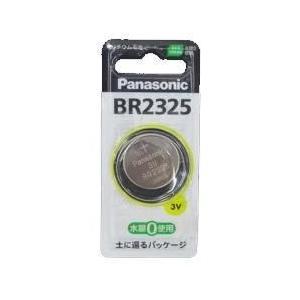 パナソニック BR2325 コイン形リチウム電池 3V 1個