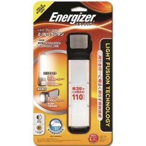 Energizer FHH241J LEDフュージョン 2-IN-1 ランタン ebest