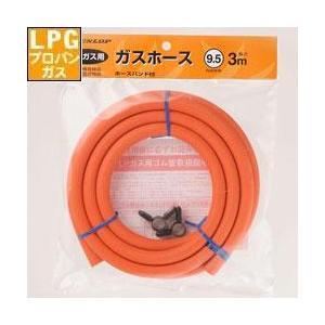 ダンロップ  6005 ガスホース プロパンガス LP 用 内径9.5mm 長さ3m|ebest