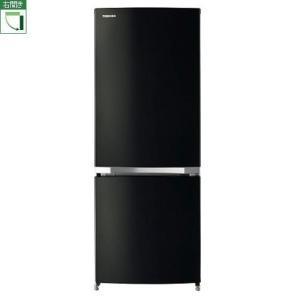 東芝 GR-M15BS-K(ピュアブラック) 2ドア冷蔵庫 右開き 153L|ebest