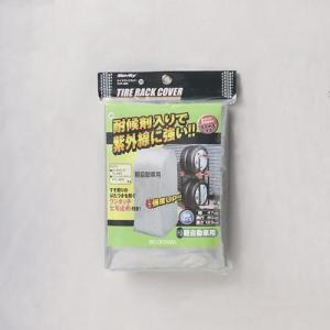 アイリスオーヤマ CVP-450(シルバー) タイヤラックカバー 軽自動車用|ebest