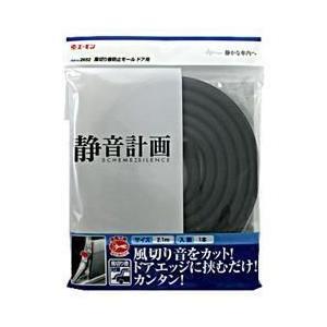 エーモン工業 2652 静音計画 風切り音防止モール ドア用|ebest