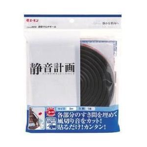 エーモン工業 2658 静音計画 静音マルチモール|ebest
