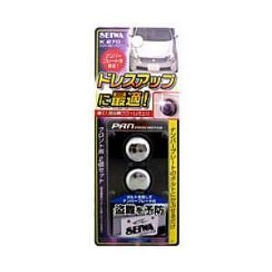 セイワ K270 ナンバーボルトプロテクター2 クローム 2コ ebest