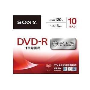 ソニー 10DMR12MLDS 録画用 DVD-R 4.7GB 1回録画 16倍速 10枚|ebest