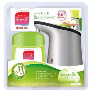 レキットベンキーザー ミューズ ノータッチ泡ハンドソープ キッチン 自動ディスペンサー 250ml|ebest
