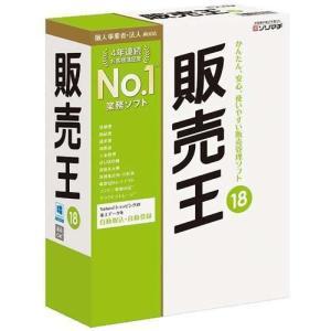 ソリマチ 販売王18 消費税改正対策版 Win|ebest