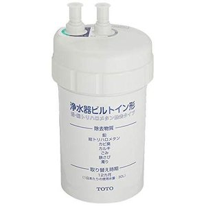TOTO TH634-1 ビルトイン形浄水器兼用混合栓用 カートリッジ 5物質除去 1個入|ebest