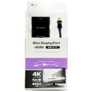 ミヨシ DPA-4KHD01-BK(ブラック) 4K対応 miniDisplayPort-HDMI アダプタ 0.14m|ebest