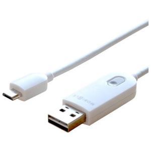 ミヨシ STI-M10/WH(ホワイト) 充電オフタイマー付き USBケーブル 1m ebest