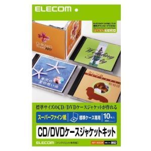 エレコム EDT-SCDJK CD/DVDケース用ジャケットキット スーパーファイン A4 1面 10シート|ebest