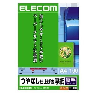 エレコム EJK-SAA4100 つやなし仕上げの厚紙 厚手 A4 100枚|ebest