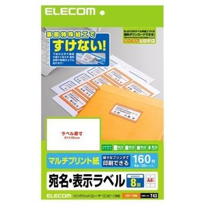 エレコム EDT-TM8 宛名・表示ラベル マルチプリント紙 A4 8面 20シート|ebest