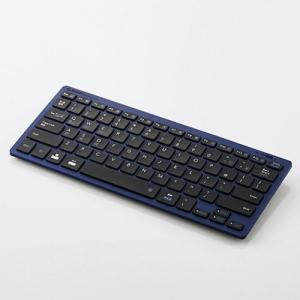 エレコム TK-FBP102BU(ブルー) 無線ミニキーボード 日本語配列 ebest