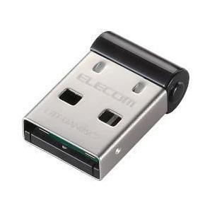 ■Bluetooth Low Energy対応のBluetooth USBホストアダプター ■ご使用...