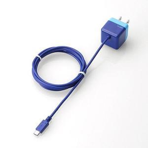 エレコム MPA-ACMBC152BU(ブルー) キューブ型...