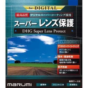 マルミ DHG スーパーレンズプロテクト 46mm 白枠|ebest