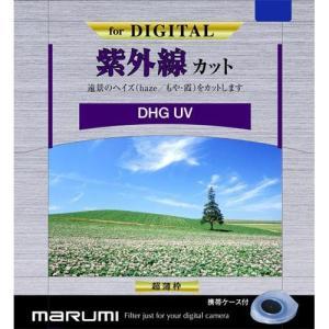 マルミ DHG UV 72mm ebest